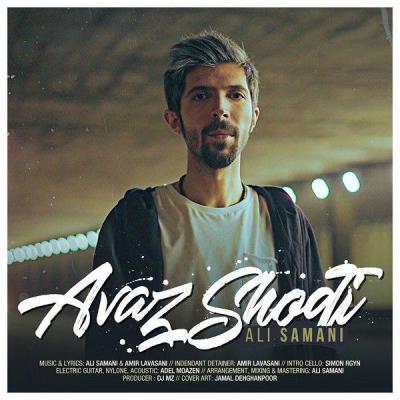 Ali Samani - Avaz Shodi