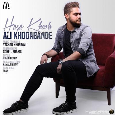 Ali Khodabandeh - Hese Khoob