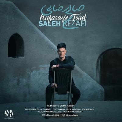Saleh Rezaei - Nafasaye Tond