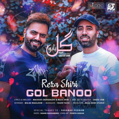 Reza Shiri - Gol Banoo (Ft Saeed Sam)