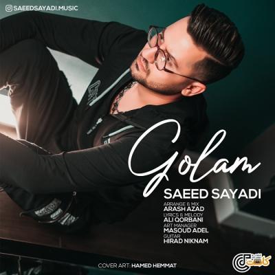 Saeed Sayadi - Golam