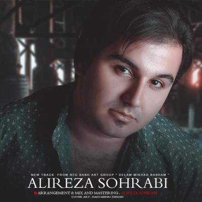Alireza Sohrabi - Delam Mikhad Basham