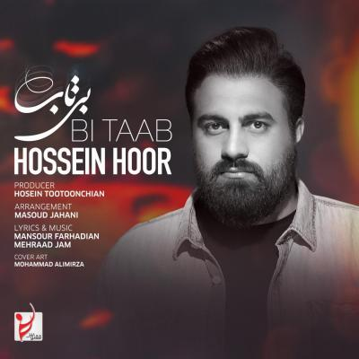Hossein Hoor - Bi Taab