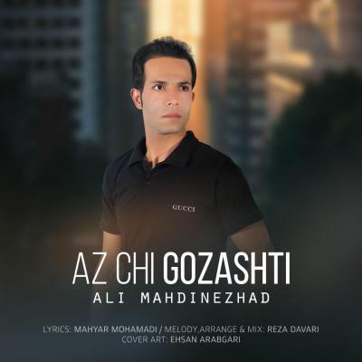 Ali Mahdinezhad - Az Chi Gozashti