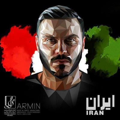 Armin Zarei - Iran