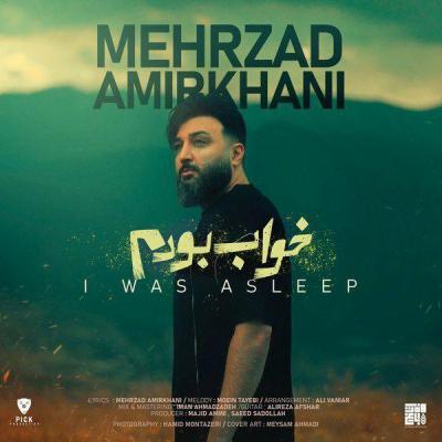 Mehrzad Amirkhani - Khab Boodam