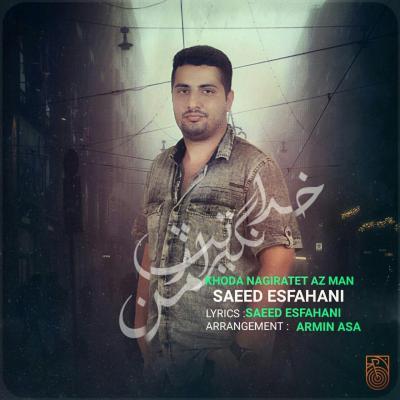Saeed Esfahani - Khoda Nagiratet Az Man
