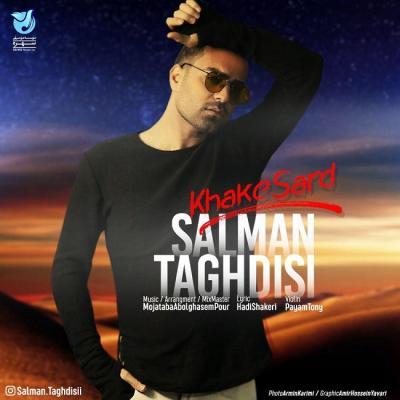 Salman Taghdisi - Khake Sard