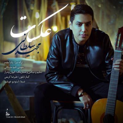 Majid Soltani - Aksat