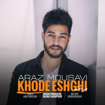 Araz Mousavi - Khode Eshghi