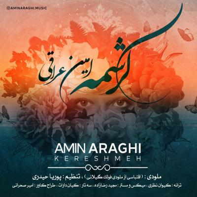 Amin Araghi - Kereshmeh