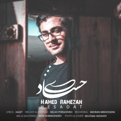 Hamed Ramezan - Hesadat