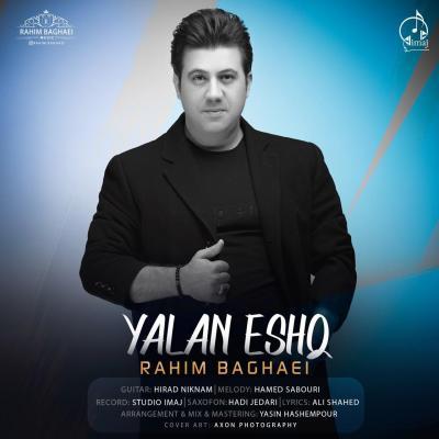 Rahim Baghaei - Yalan Eshgh