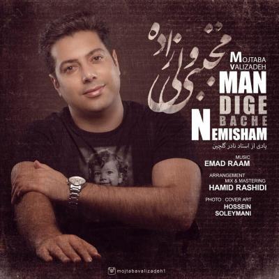 Mojtaba Valizadeh - Man Dige Bache Nemisham