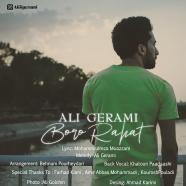 علی گرامی  -  برو راحت