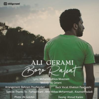 Ali Gerami - Boro Rahat