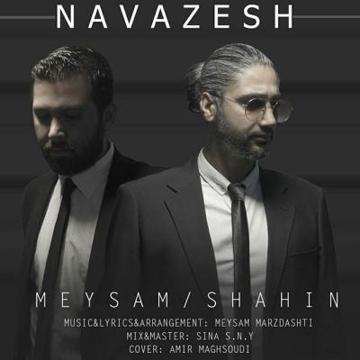 Meysam and Shahin - Navazesh