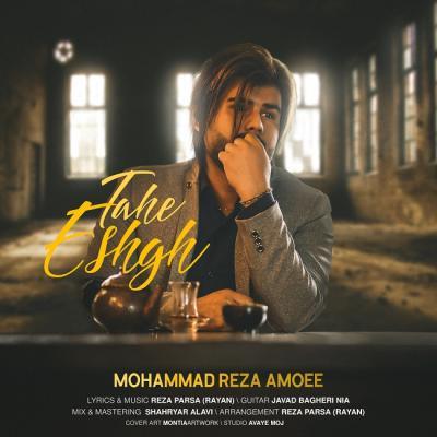 Mohammad Reza Amoee - Tahe Eshgh