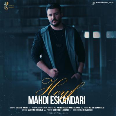 Mahdi Eskandari - Heyf