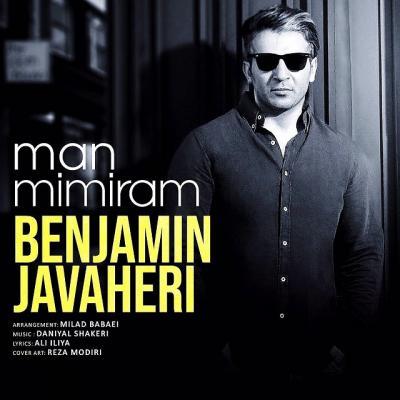 Benjamin Javaheri - Man Mimiram