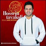 حسین توکلی - چتری (رمیکس)