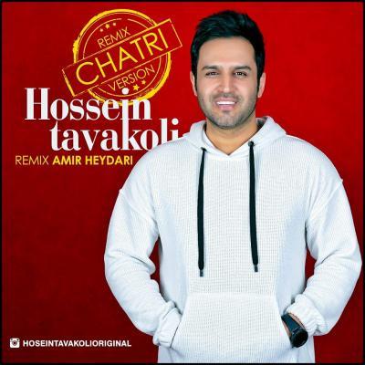 Hossein Tavakoli - Chatri (Remix)