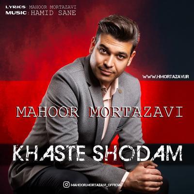 Mahoor Mortazavi - Khaste Shodam