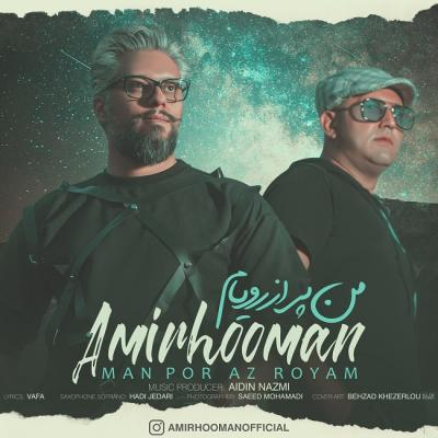 Amir Hooman - Man Por Az Royam