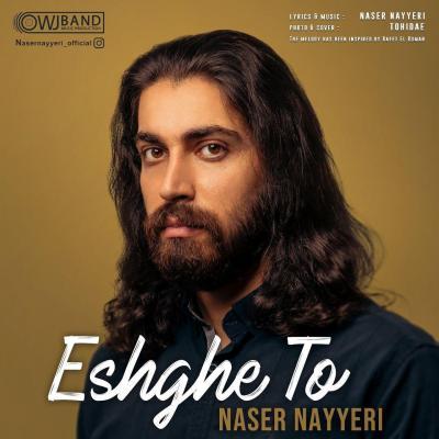Naser Nayyeri - Eshghe To