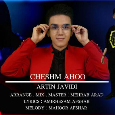 Artin Javidi - Cheshm Ahoo