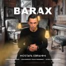 Mostafa Ebrahimi - Barax