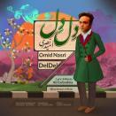 Omid Nasri - Del Del