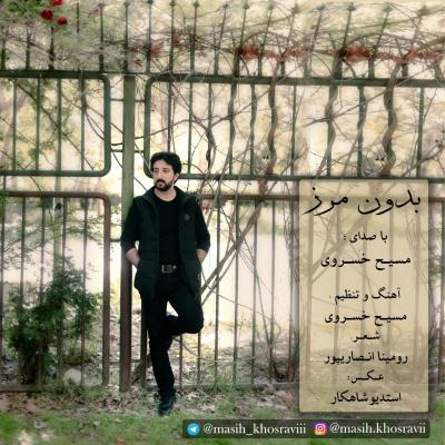 Masih Khosravi - Bedoone Marz