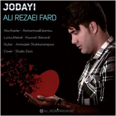 Ali Rezaeifard - Jodaei
