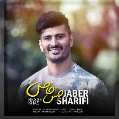 Jaber Sharifi - Hesse Khas