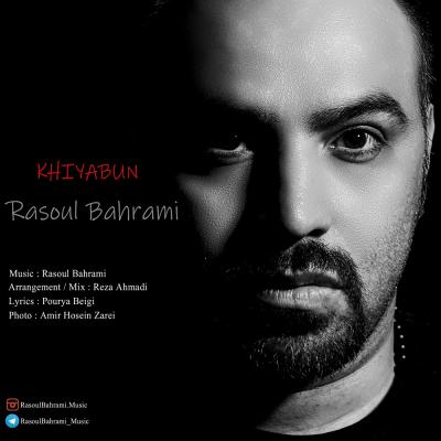 Rasoul Bahrami - Khiyabun