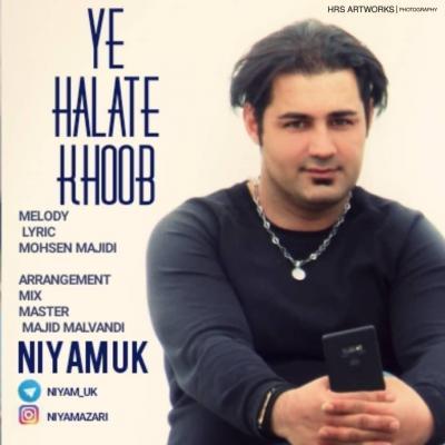 Niyam UK - Ye Halate Khoob