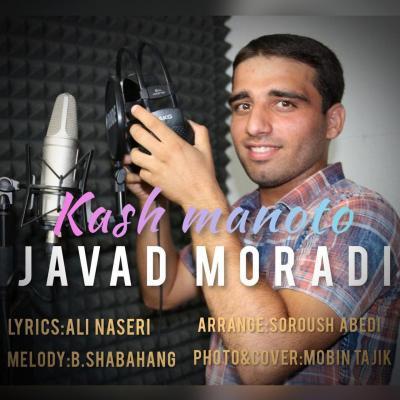Javad Moradi - Kash Manoto