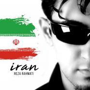 رضا رحمتی - ایران