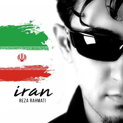 Reza Rahmati - Iran