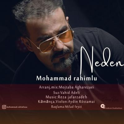 Mohammad Rahimlu - Neden