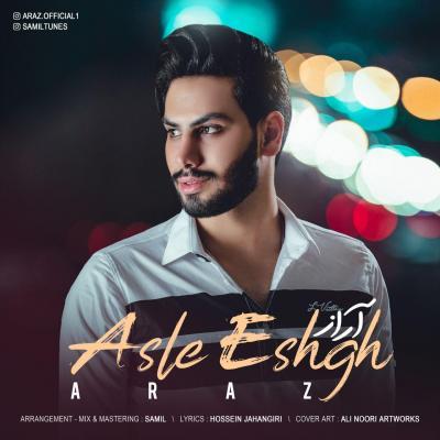 Araz - Asle Eshgh