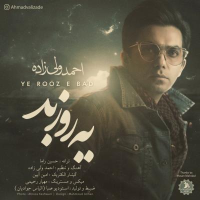 Ahmad Valizade - Ye Rooze Bad