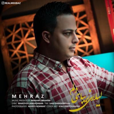 Mehraz - Leilaye Zibaye Delam
