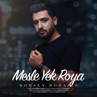 Mohsen Mohajer - Mesle Yek Roya