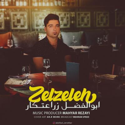 Abolfazl Zeraatkar - Zelzeleh