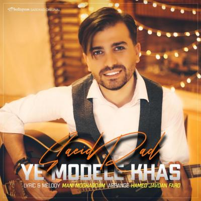 Saeid Rad - Ye Modele Khas