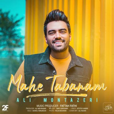 Ali Montazeri - Mahe Tabanam