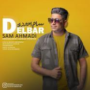 سام احمدی - دلبر
