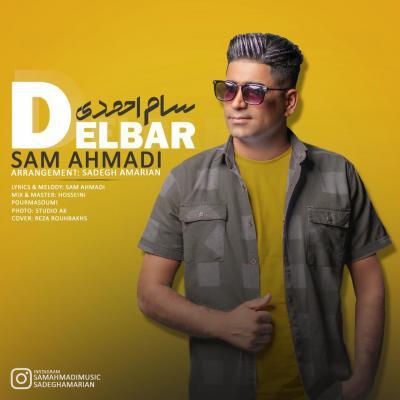 Sam Ahmadi - Delbar